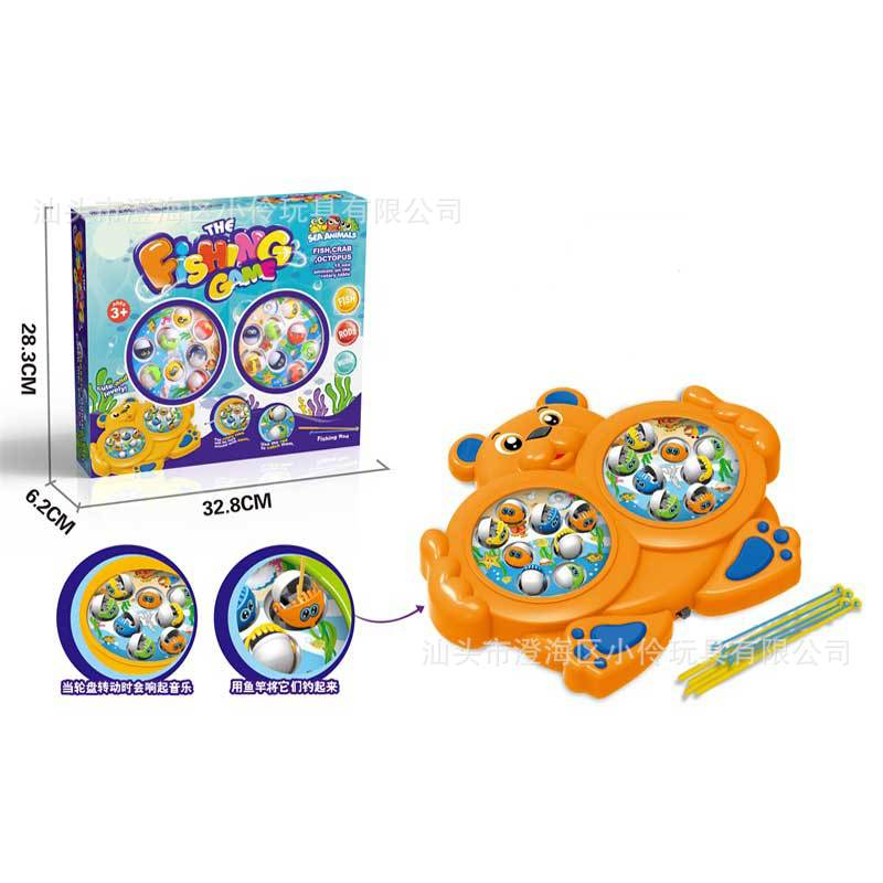 CHILDREN'S Cartoon Model Fishing Music Rotating Double Turntable Fishing Parent And Child Game Fishing Electric Educational Toy