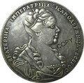 Копии Катрины и российских монет 1726