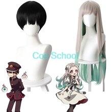 Cos okul Nene Yashiro peruk Anime tuvalet bağlı Hanako Kun Yugi Amane Cosplay peruk + kap Anime aksesuarları