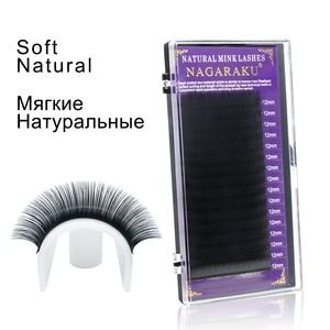 Image 3 - NAGARAKU Individual Eyelash 5 cases set 16rows 0.05mm Synthetic Mink Eyelash Extension Fake Eyelash Extension Soft Natural
