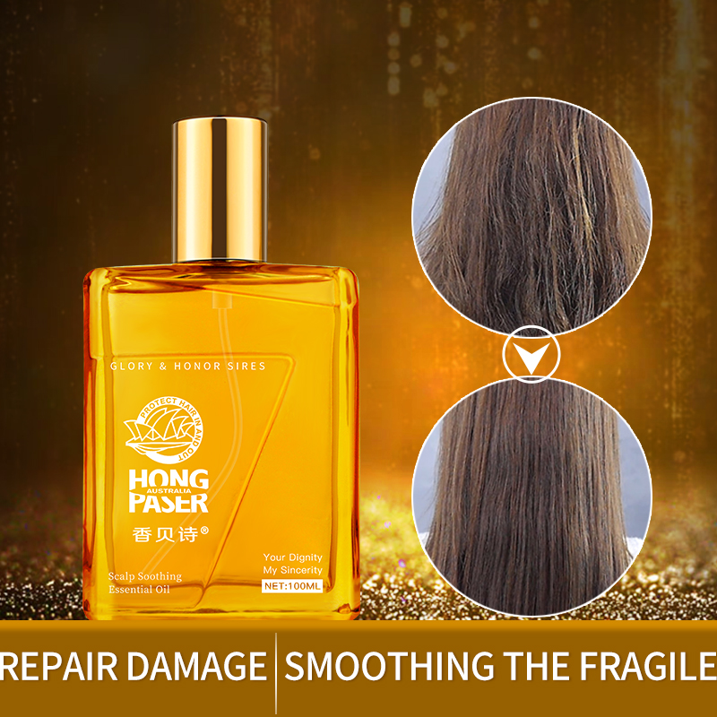 Essence Treatment Hair Oil Keratin Free Clean Smooth Curly Hair Growth Hair Care Mask High Quality New Mask High Quality New image