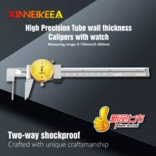 Instrumento de medição de alta precisão com pinça de relógio ferramenta de medição de grau industrial pinça analógica 0-150mm 0-200mm