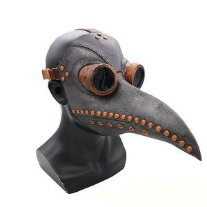 Image 2 - Pourim peste docteur Latex masque mascarade Mascara Long nez bec oiseau corbeau Cosplay Steampunk Halloween accessoires