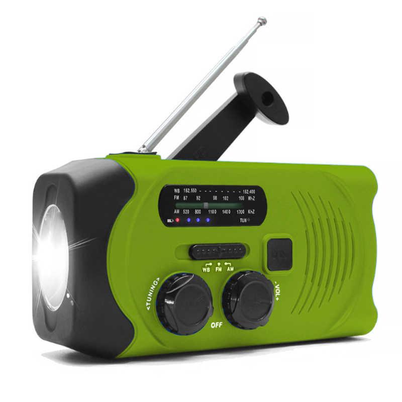緊急 SOS アラーム天気ハンドクランクソーラーパワー Led 懐中電灯屋外ツール SP99