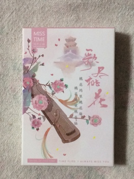 52mm*80mm Song Flower Paper Greeting Card Lomo Card(1pack=28pieces)