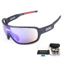 Brand Designer POC UV400 Outdoor Sport Sunglasses TR90 Frame Poc Men 2019 Polarized for