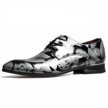 Классические Мужские модельные туфли в деловом стиле; Туфли