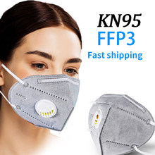 6 Layers KN95 FFP3 Face Mask Unisex Mascarillas Masque With Air Valve Respirator Dust Mouth Masks Safety FFP2 маска Dropshipping