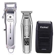Kemei полностью Металлическая профессиональная электрическая машинка для стрижки волос, перезаряжаемый триммер для волос, машинка для стрижки, аксессуары для волос