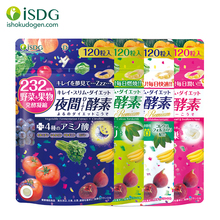 ISDG Night +Anti-Constipation+Diet + Beauty Enzyme. 232 Natural Fruits & Vegetables. Fat-Burning & Weight Loss. 4 packs