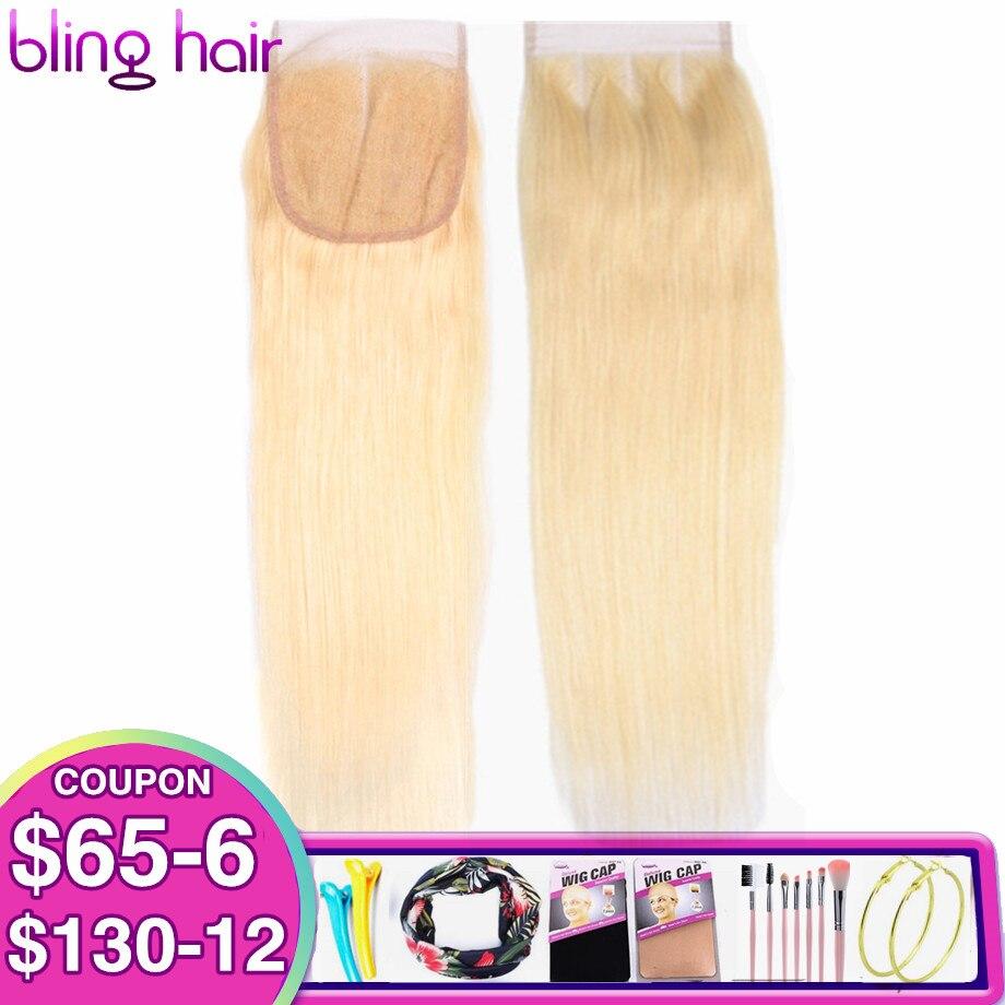 Шикарные волосы #613 блонд человеческие волосы застежка 4*4 бесплатно/Средняя/Тройная Часть бразильские прямые волосы Remy кружевная застежка ...