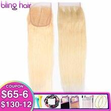 Bling cabelo #613 loira fechamento do cabelo humano 4*4 livre/meio/três parte brasileiro em linha reta remy cabelo fechamento do laço 130% densidade