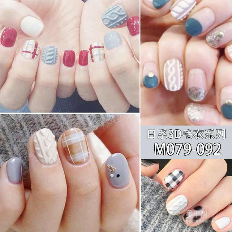 1 arkusz piękna sweter tkanina naklejka ze wzorem 3D japońskie style naklejane ozdoby do paznokci naklejki zimowe ozdoby do paznokci kolorowe etykiety