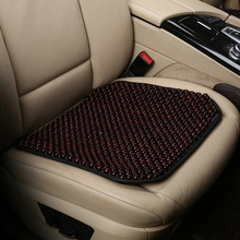 Housse de coussin de siège avant de voiture, 1 pièce, universelle, perles de bois naturel pur, respirant, antidérapant, tapis de protection pour siège dautomobile
