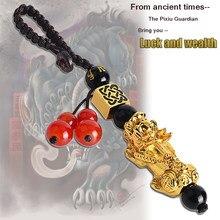 Подвеска-брелок Pixiu в виде автомобильного ключа, брелок, подвески, аксессуары, китайский фэн-шуй, зверь, приносит удачу и богатство, Pi xiu