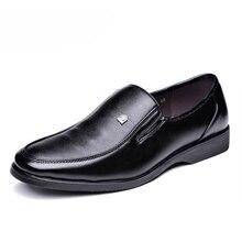 Clássico homem dedo do pé redondo sapatos de couro vaca negócios sapatos casuais dos homens preto sapatos de casamento oxford sapatos formais tamanho grande 45