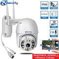 1080P PTZ IP Kamera Outdoor Speed Dome Drahtlose Pan Tilt 4X Zoom Auto Track Cruise CCTV Video Überwachung Sicherheit kamera Wifi