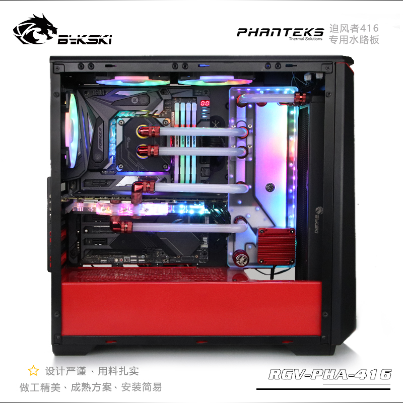 BYKSKI is compatible with Phanteks 416 PC Case 3PIN RGB 5v and 12V 4PIN acrylic water circuit board solution,RGV-PHA-416 image