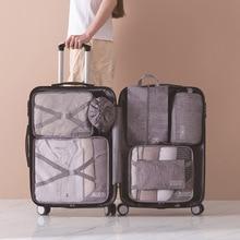 JULY'S DOSAC Cation Travel Bags 7pcs/set Waterproof Luggage Packing Organizer Women Portable Clothing Sorting Case Bag