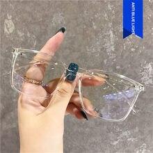 Ahora Moda Anti Blu Quadrato di Luce Del Computer Occhiali Donne & Uomini Ottici Occhiali Googles Eyewear Occhiali da Vista 2020