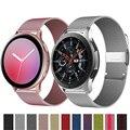 Миланский ремешок для Samsung Galaxy watch 3 45 мм 41/Активный 2 46 мм/42 мм шестерни S3 Frontier/20 мм/22 мм браслет Huawei GT/2/2e группа