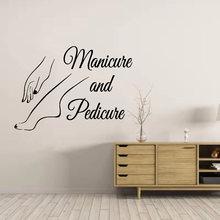 Новая виниловая наклейка на стену для ногтей маникюра в салоне