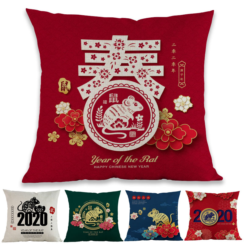 2020 Chinese New Year The Year Of The Rat Mouse Red Flowers Pattern Pillow Case Spring Festival Sofa Decorative Cushion Cover