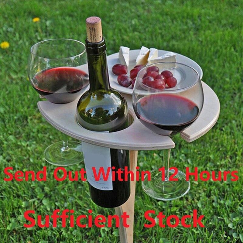 Уличный винный стол, маленький деревянный круглый портативный складной стол, легко носить с собой, мебель для вечерние, путешествий, пикник...