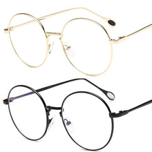 New Man Woman Retro Round Glasses Transparent Metal Eyeglass Frame Black Silver Gold spectacles Eyeglasses fashion pvc frame spectacles eyeglass black