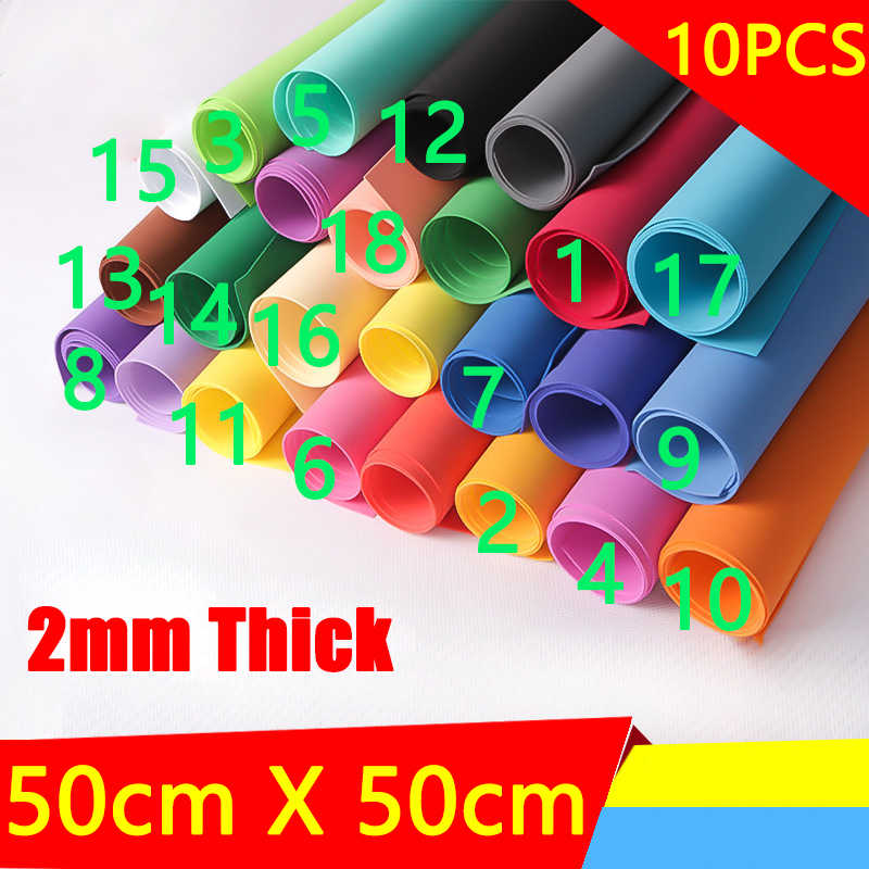 10 PCS 2mm עבה 50x50cm Foamiran ספוג נייר בעבודת יד קרפט נייר EVA DIY מלאכות חומרים לחתוך קצף נייר משתלת קישוט