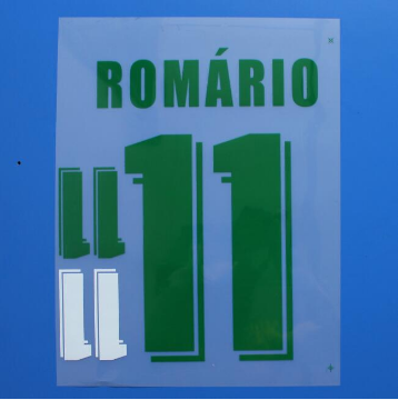 1994 Vintage Brazil No. 11 Romario Printed Number Football Stamping Patch Badge