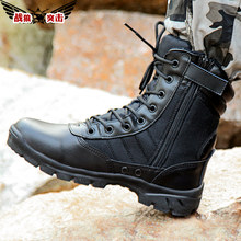 War Wolf Assault Autumn 07 Combat Boots Special Forces Land Tactical Training Boots Light Combat Boots Men's Tactical Boots(China)