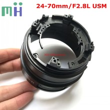 NEW EF 24-70 2.8L Lens Bayonet Holder Tube Ring Rear Mount Fixed Bracket Barrel For Canon 24-70mm F2.8L USM Spare Part(China)