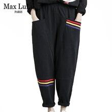 Max LuLu New 2020 Korean Fashion Spring Ladies Cotton Trousers Women Loose Knitted Harem Pantalons O