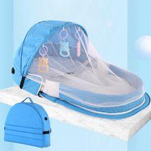 Многофункциональная складная кровать для новорожденных портативная
