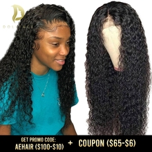 Curly lace front human hair wigs for Black Women brazilian d