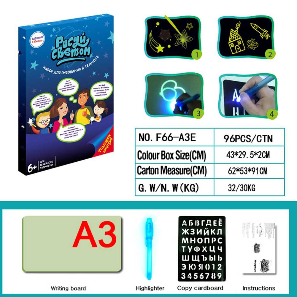 Fluorescent Funny Developing Toy Durable Luminous Gift DIY Graffiti Educational Children With Pen Magic Drawing Board Writing