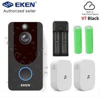 EKEN-timbre de seguridad inalámbrico para el hogar, sistema de seguridad inteligente con detección de movimiento, alarma, almacenamiento en la nube, con cámara, color negro, V7, 1080P, IP