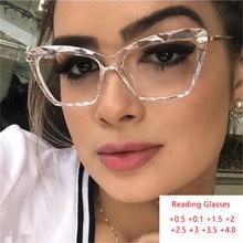 Heißer Lesebrille Klar Cat Eye Brillen Rahmen Damen Frauen gefälschte Luxus Designer Hyperopie brille Mit grad