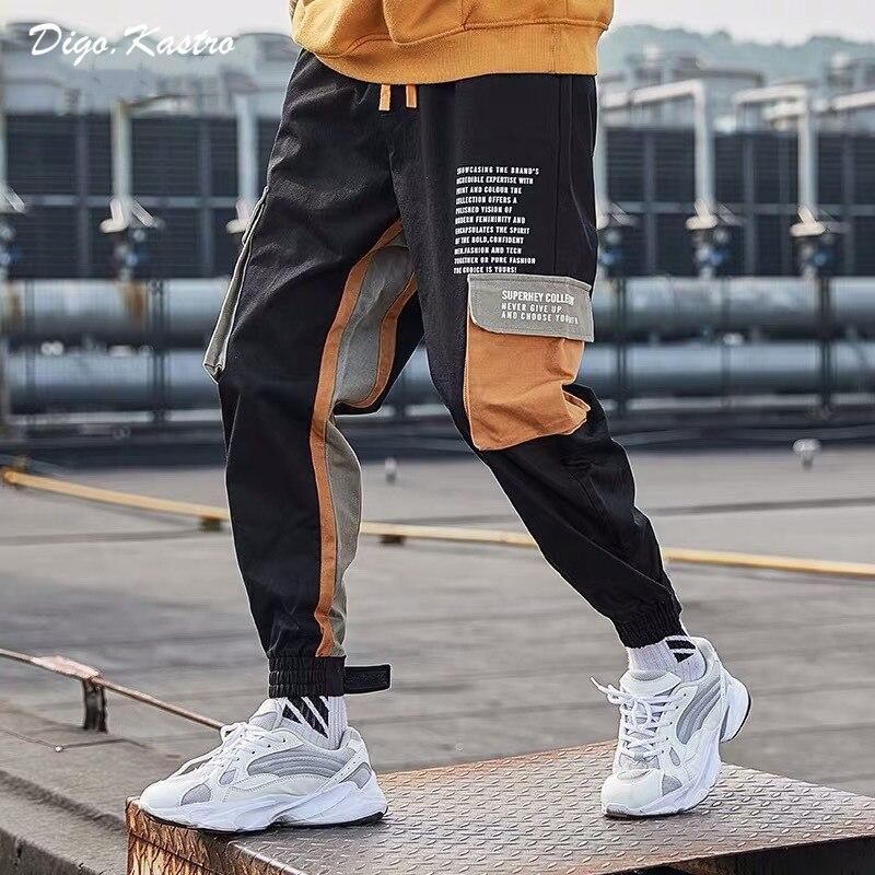 2019 Hot Autumn Men's Casual Pants Streetwear Hip Hop Loose Sweatpants Trends Men Contrast Color Joker Mid Waist Pants