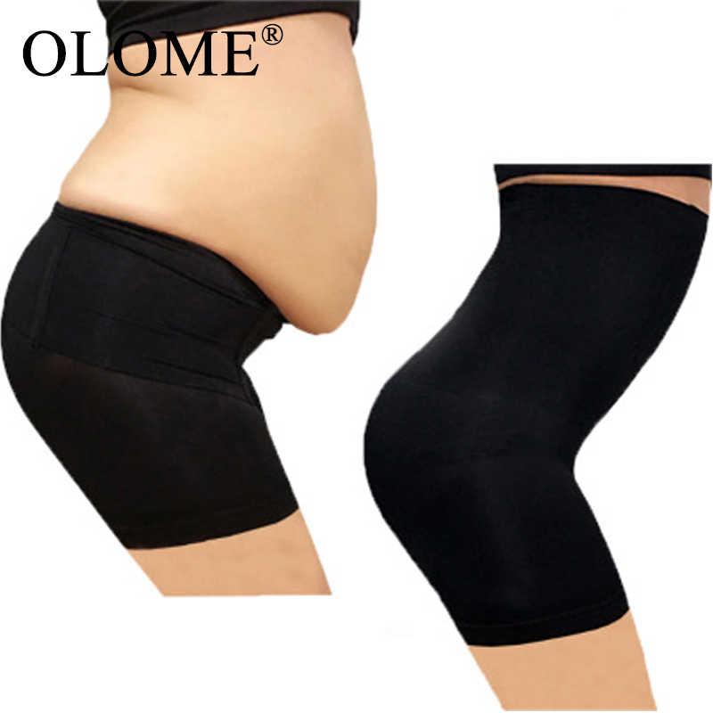 Утягивающие трусики с высокой талией, утягивающие живот, бесшовные трусики, Корректирующее белье, Корректирующее белье для женщин