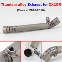 ZX10R 2016 2018 Slip on Motorcycle exhaust muffler middle link pipe Titanium alloy 60mm diameter for Kawasaki ZX10R 2016 2018