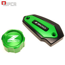 For kawasaki Z900 Z 900 Z650 Z 650 2017 2018 2019 2020 Motorcycle CNC Front & Rear Brake Clutch Fluid Reservoir Cap Tank Cover(China)