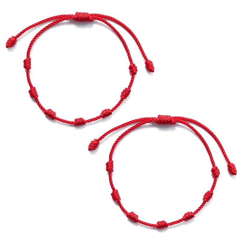 2 шт., красный браслет с 7 узлами для защиты от сглаза, удачи, удачи, успеха и процветания, браслет дружбы