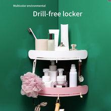 Пластиковая угловая полка органайзер для ванной комнаты настенный