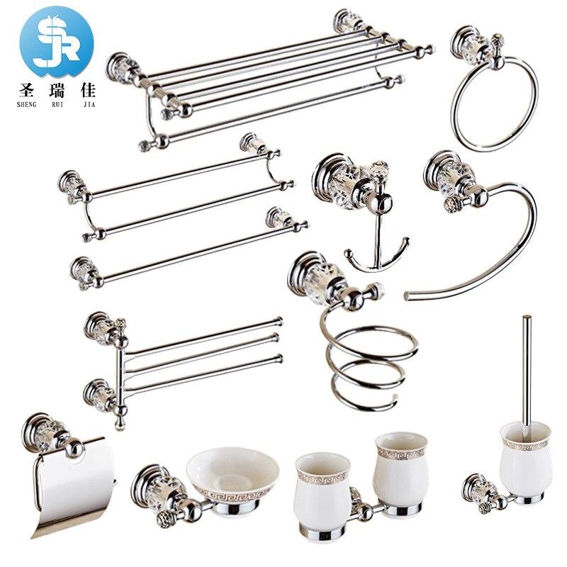 Shengruijia Jade Crystal Stone European Style Bathroom Pendant Hook Towel Rack Toilet Brush Stainless Steel Storage Rack Set