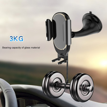 Gravity Car Phone Holder Vehicle Mount Suction Cup Acrylic for Smartphone AS99