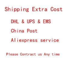 DHL 또는 EMS 또는 중국 포스트 또는 Aliepxress 선적 서비스 또는 produts에 의하여 추가 운송비