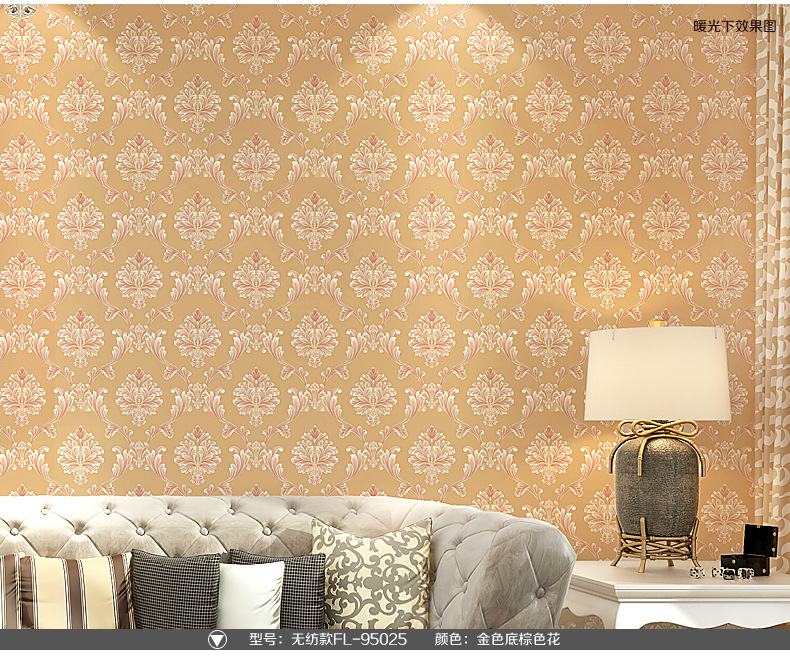 Gold With  Brown Flower,multiple Color Wall Paper Modern Design Wallpaper Roll Home Decor For Living/gust Room , DIY Decoration