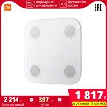 Умные весы  Xiaomi Mi Body Composition 2 электронные весы с диагностикой Определение Bluetooth делятся точными измерениями